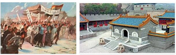 The Contemporary History of China 1