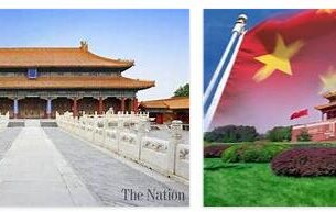 The Contemporary History of China 2